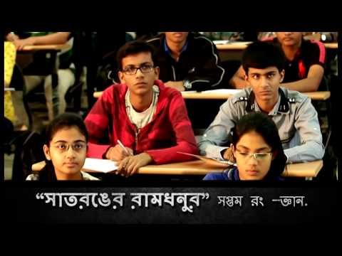 Bengali: Historic Speech Of Shri Narendra Modi In Your Own Language video