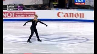 ISU Grand Prix of Figure Skating Final 2014. SP. Sergei VORONOV