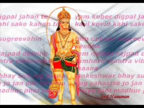 Hanuman Chalisa With Lyrics video