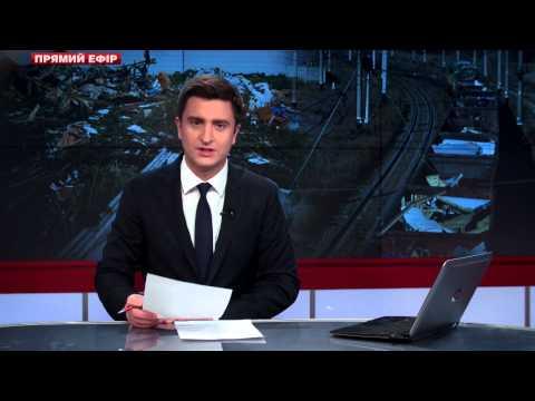 Новини 24 канал україна онлайн - 8a