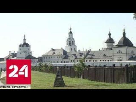 Символика ЮНЕСКО появилась на стенах собора и монастыря в Свияжске