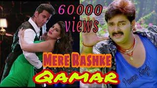 Mere Rashke Qamar -Pawan Singh (Cover Song) Letest Hindi Song 2017// Rashke Qamar _Pawan_Singh