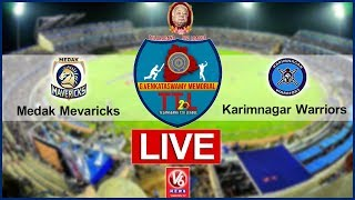 Medak Mavericks Vs Karimnagar Warriors LIVE | G Venkataswamy Memorial Telangana T-20 League