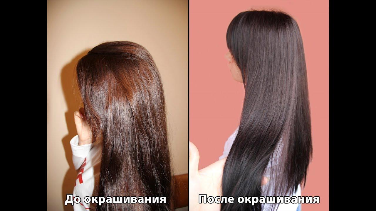 Окрашивание длинных волос в домашних условиях