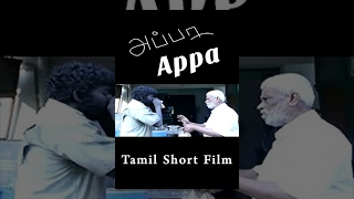 Appa - Appa - An Emotional Tamil Short film- Redpix Short Films