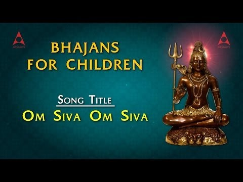 Om Siva Om Siva (sivan) Song With Lyrics -bhajans For Children -devotional Song For Kids video