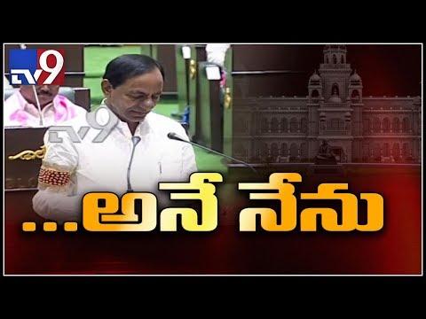 KCR takes Oath in Legislative Assembly - TV9