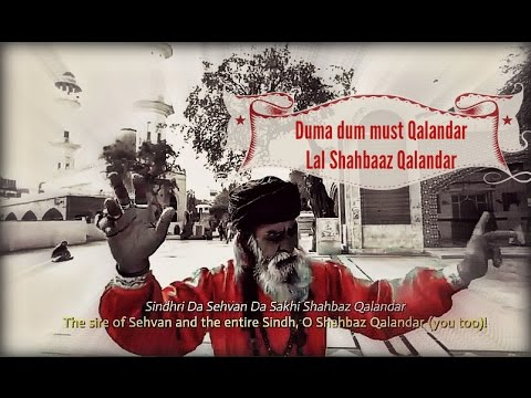 Dama Dam Must Qalandar | Kashti | Video:Lal Shahbaaz Qalandar Shrine