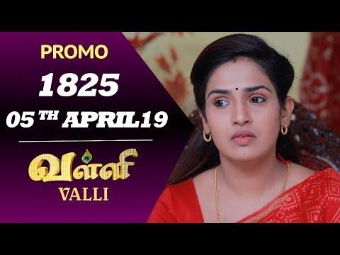 Valli Promo 05-04-2019 Sun Tv Serial Online