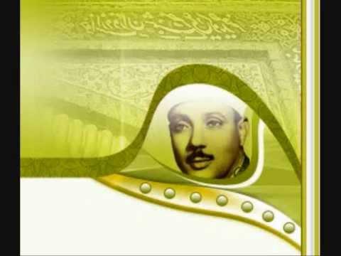 Rare!!! Qari Abdul Basit Surah Ash-shams video