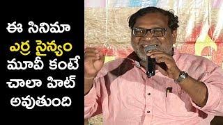 Goreti Venkanna Speech in Annadata Sukhibhava Platinum Disc Function | R. Narayana Murthy