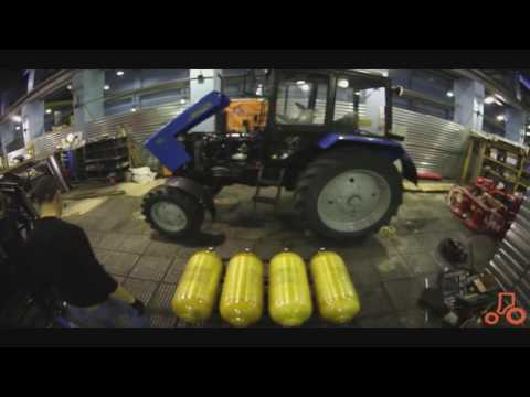 Трактор Беларус на метане