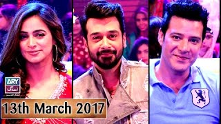 Salam Zindagi -  1st Anniversay of Salam Zindagi - 13th March 2017