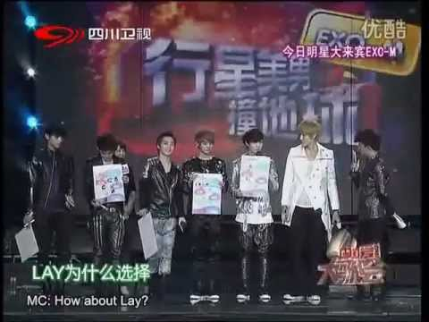 [Eng Sub][Full] 120729 EXO-M China Love Big Concert 中国爱大歌会