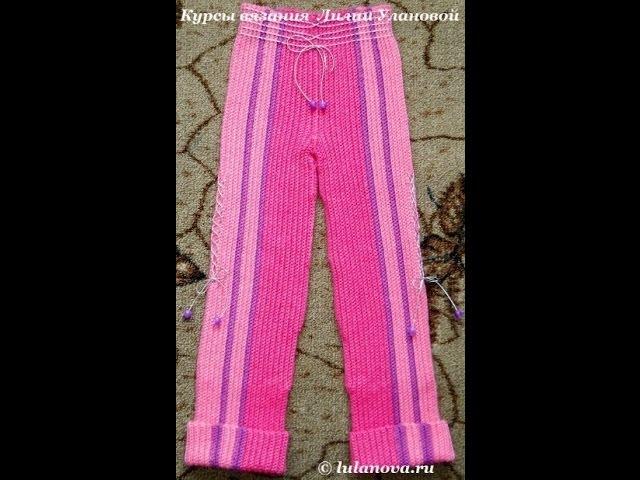Брюки - штаны - 1 часть - Crochet Pants - вязание крючком