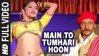 Main To Tumhari Hoon [Full Song] | Sangeet | Madhuri Dixit, Jackie Shroff