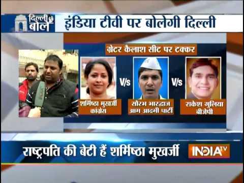 Delhi Bole: India TV Evaluates the Mood of Greater Kailash Voters - India TV