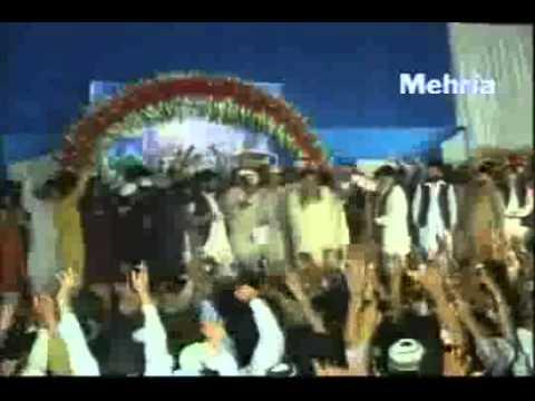 Bismillah Karan   PUNJABI NAAT   Prof  Abdur Rauf Rufi     YouTube...