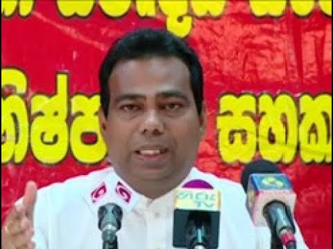 if not for mahinda s|eng