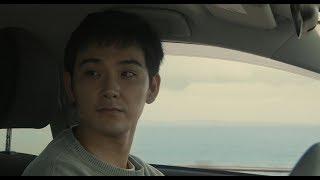 映画『羊の木』 予告編