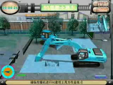 Real Excavator Games Excavator Game And Leveling 90
