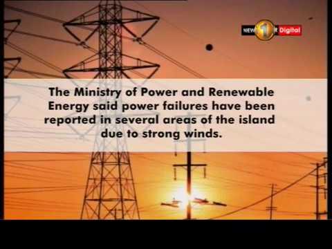power failures repor|eng