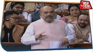 कश्मीर पर शाह ने किया नेहरू का जिक्र, भड़क गए कांग्रेस सांसद