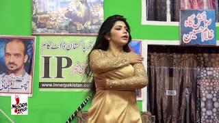 PATAN TE MUKIYAN YOUN MARVEY - 2017 PAKISTANI MUJRA DANCE