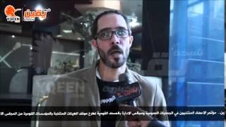 يقين احمد سعداوي نستغرب من موقف المجلس الاعلي للصحافة لعدم  تشكيل المجالس