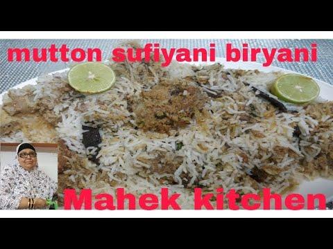 Mutton sufiyani biryani