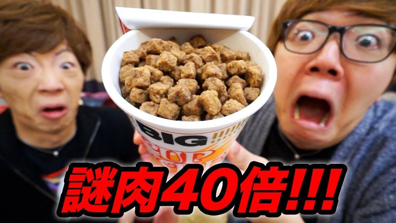 =☆ 从・ゥ・从 矢島舞美 FC283 ☆= YouTube動画>2本 ->画像>269枚