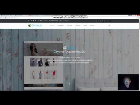 Создание сайта: как выбрать доменное имя