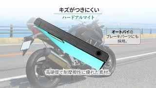 【arrows NX F-02H】プロモーションビデオ