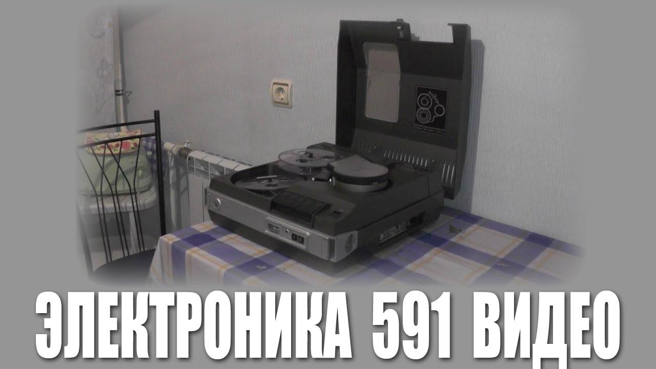 """Первое включение: """"Электроника-591-Видео"""""""