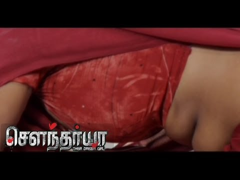 Soundarya Tamil Movie Part-7 video