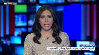 إيران في أتون الأزمة اليمنية... نذر المواجهة