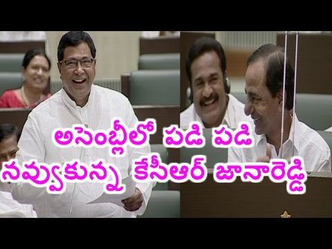 Jana Reddy and CM KCR Funny Conversation In Telangana Assembly | HMTV