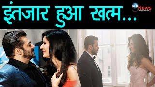 Dil Diyan Gallan Song Tiger Zinda Hai Salman Khan With Katrina Kaif