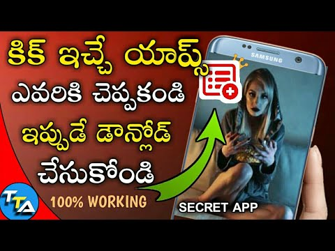 Best Android Apps April 2018 No Root 5 Apps in Telugu