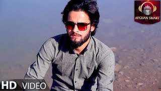 Farhan Adil - Wafa OFFICIAL VIDEO