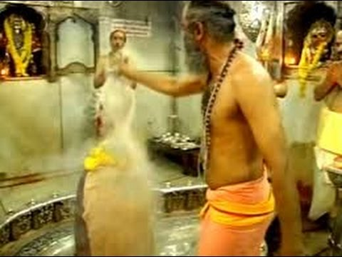 Mahakaal Bhasm Aarti Ujjain All Kinds Of Aarti Bol Bam Bam Bam Kanvar In Savan video