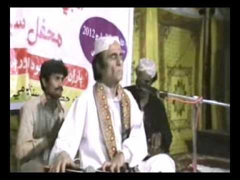 Iqbal Shaheen Adabi Conf Jati 2012  Master Ayaz Ali 2 video