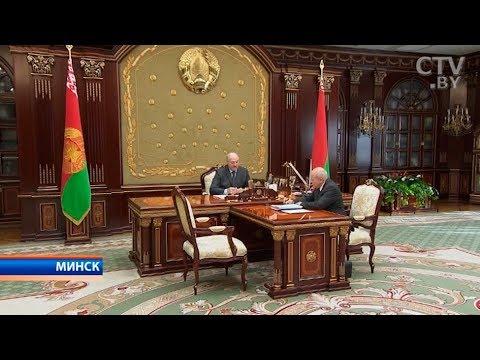 О чем говорил Президент с председателем Комитета госконтроля 22 сентября