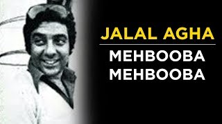 The Memory Of Jalal Agha | Tabassum Talkies