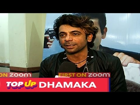 Sunil Grover Talks About His New Movie 'Coffee With D' Exclusively On TellyTopUp