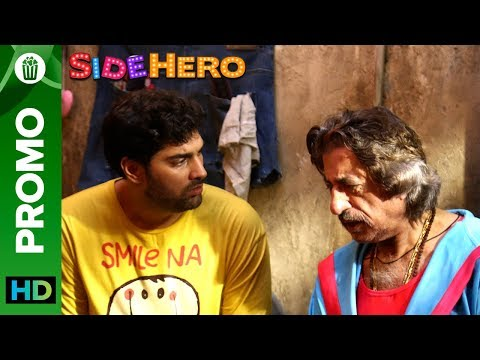 Krazzy and Konstipated, Kunaal! | SIDEHERO | An Eros Now Original Series | Full Episodes On Eros Now