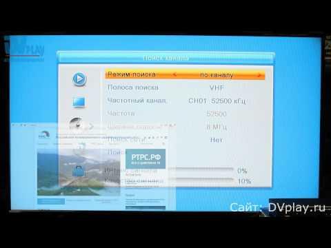 Как подключить и настроить DVB-T2