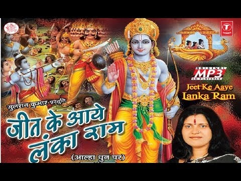 Ram Bhajan Aalha Dhun Par Gauri Putra Ganesh Manau Sanjo Baghel...