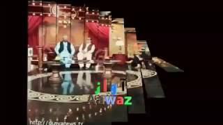 Tahir ul Qadri funny . Must watch.. Aawaztv1
