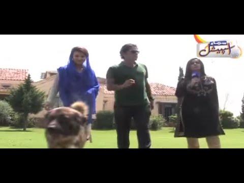 Reham kay Kaptaan Noor Kay Saath, Samaa Special Mein, 26 Sep 2015